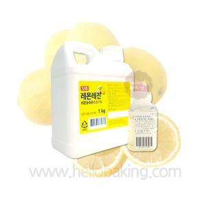 레몬향과 맛의 레몬레진 25ml(레몬케익 마카롱만들기)