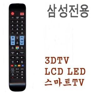 삼성 LED LCD 스마트 3D TV 리모컨 리모콘 OD-301