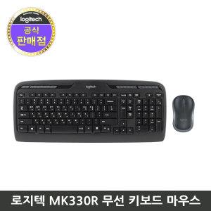 로지텍 코리아 MK330R 무선 키보드마우스 세트