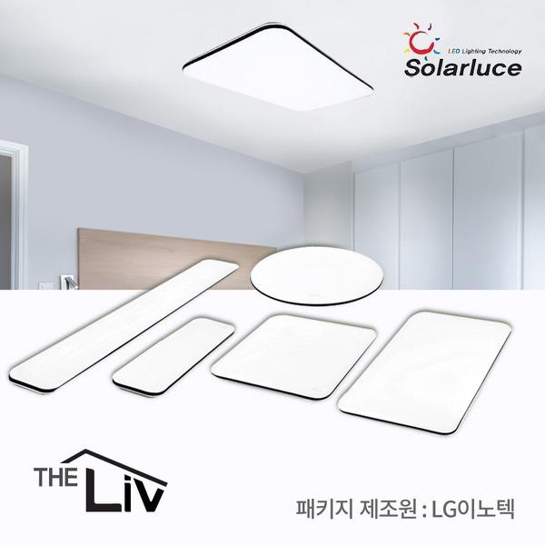 솔라루체 더리브 LED방등 LED거실등 LED주방등