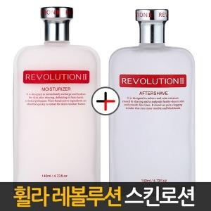 휠라 레볼루션 남성화장품세트 스킨로션 2개/선물세트