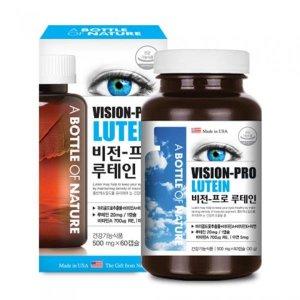 루테인 눈영양제 베타카로틴 비타민A 청소년 루테인