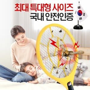 국산 자바스 전기모기채 전기파리채 모기채 5년무상AS
