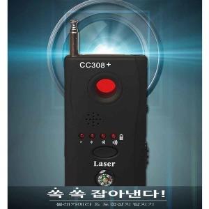 착한가격 몰카탐지기 cc308+ 몰래카메라탐지기 도청
