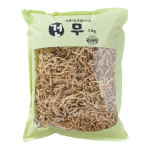 건무말랭이(국내산) 1kg/산뜻향긋한나물