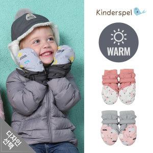 아기 패딩장갑-디자인선택