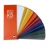 컬러가이드 K5광택 라이팅 독일 RAL라울 색카드