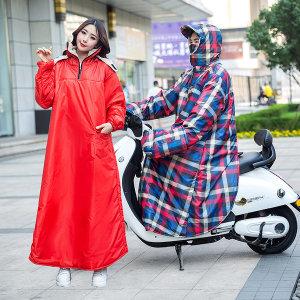 겨울 오토바이 바이크 스쿠터 바람막이 방한 방수담요