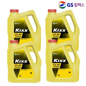 kixx CX AF 부동액 3Lx4개 BOX/냉각부동액 냉각수