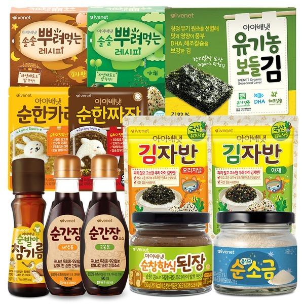 간장 국물용/비빔용/된장/김자반/소금/햅쌀아기이유식