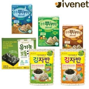 국내산 아기 유기농 보들김 2개(3만+사은품)