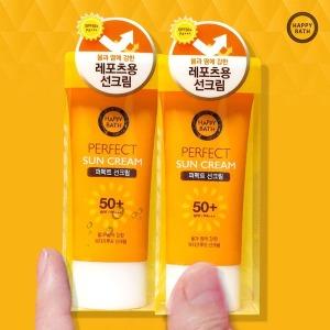 해피바스 레포츠용 썬크림 80g -2개 /루다컴퍼니