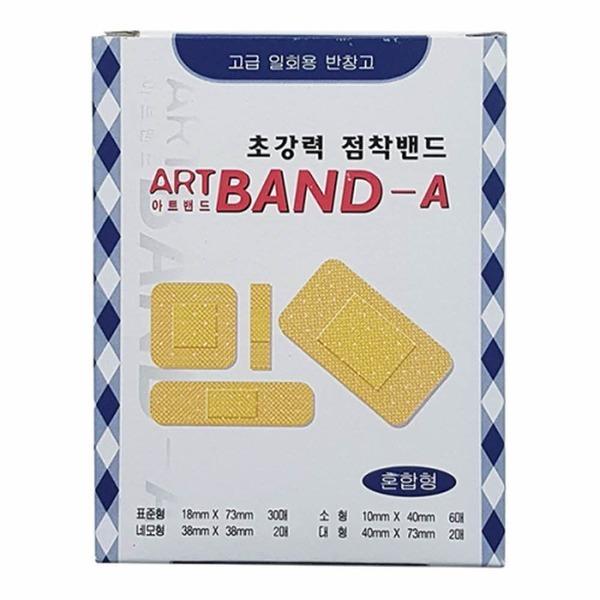 아트밴드(혼합형/40매)