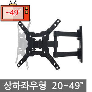 벽걸이TV브라켓 티비 거치대 삼성 LG 호환 200회전