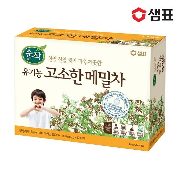 순작 유기농고소한메밀차 200g 1회분 x 20봉