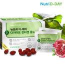 다이어트 잔티젠 올뉴 1박스 (총 2주분)