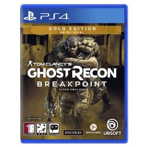 뉴클리어(PS4) 고스트리콘 브레이크포인트 골드에디션