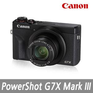 캐논 Powershot G7X Mark III 32GB 5종 패키지