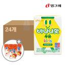바나나맛우유키즈+쥬시쿨젤리 자두 1박스+3개