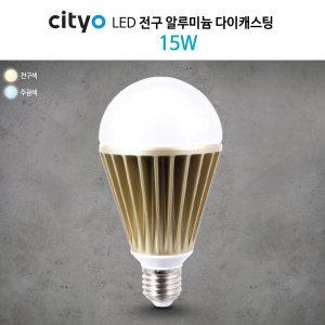 K/C인증 LED전구 알루미늄 다이캐스팅15W (주광색)