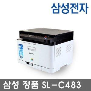 [삼성전자] SL-C483 칼라레이저복합기/사업자전용