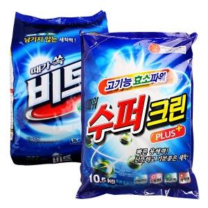 (21kg특가)세탁세제 10.5kgx2개 스파크/비트/가루세제
