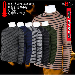 WD 줄무늬 기본 반목티 남자 기모 긴팔 티셔츠 등산티