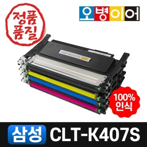 CLT-K407S CLP320K 325WK CLX3180 3185FW/WK/FN Y/C/M