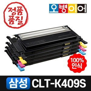 CLT-K409S / CLP-315K 310K / CLX3175K 3175FNK 3170