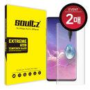 솔츠 갤럭시 S10+ UV필름 방탄 강화유리 액정보호 2매