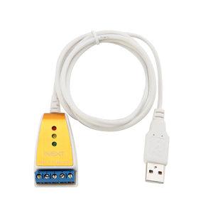 SB NEXT-US485C01/1포트/USB to RS422/485/컨버터