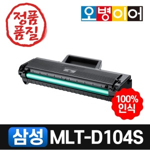 MLT-D104S ML-1660 1661 1665 1865 SCX-3205 3200 K