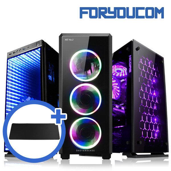 9세대I7 9700/8G/SSD256G/정격파워/조립컴퓨터본체PC