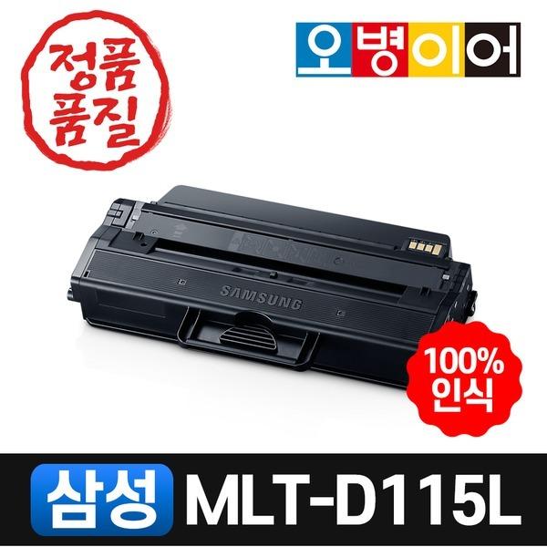 MLT-D115L / SL-M2620ND M2870FW M2820DW M2670FN