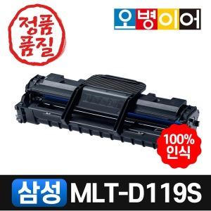 MLT-D119S / ML-1610 1620 2010 2570 2510 SCX-4521F