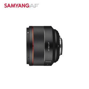 정품 삼양 AF 85mm F1.4 니콘 F 마운트 렌즈