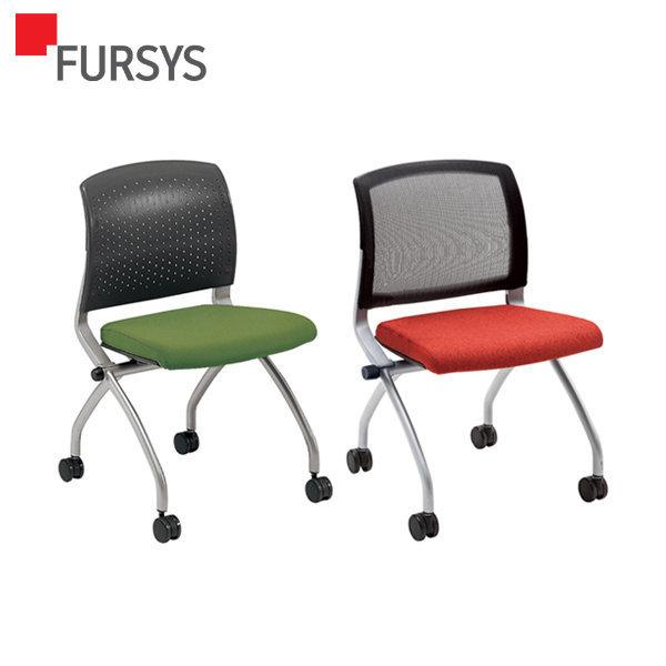 퍼시스 VIM 의자  CH0015 (회의용 사무용 학교 수강)