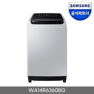 삼성 인증점 전자동 세탁기 WA14R6360BG 듀얼DD모터