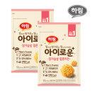 하림 아이로운닭가슴살팝콘치킨 500g 2봉