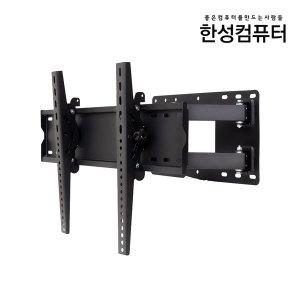 벽걸이설치배송 (상하좌우브라켓무료제공)_65형