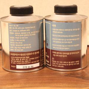 천연 원목 도마 가구 장난감 올온 왁스 오일 500ml
