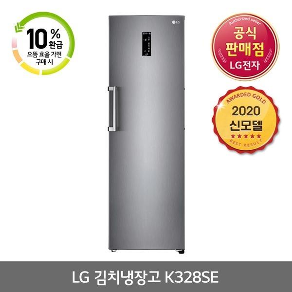 LG 김치냉장고 K328SE 스탠드형 324L 19년 신모델