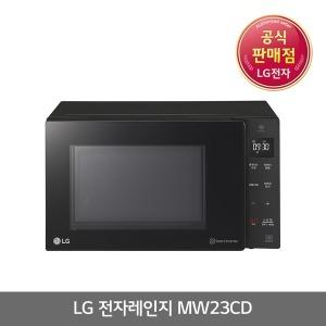 LG공식인증(대명)  MW23CD 23L 전자레인지