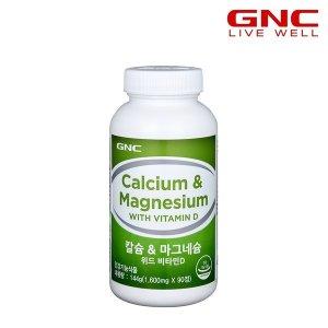 칼슘1000 위드 마그네슘 비타민D (90정)/온라인공식몰