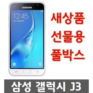 갤럭시 J3 미개봉 새상품 공기계 스마트폰 자급제폰