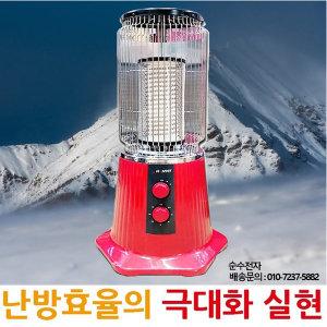 원통형히터 HV-3003 원적외선 세라믹/난로(타이머) s