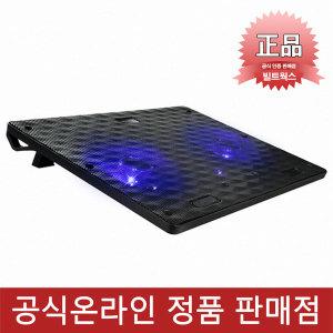 :ABKO NCORE NC16 노트북 쿨링 패드 받침대 정품