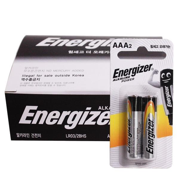 에너자이저 건전지 1박스(40알) /2알 포장 /4알 포장