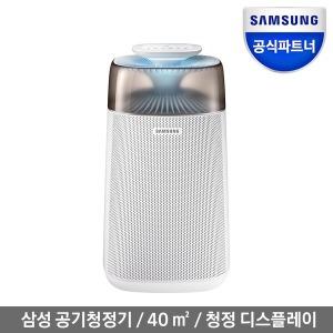 공식인증점 삼성 공기청정기 AX40N3030WMD 당일출고