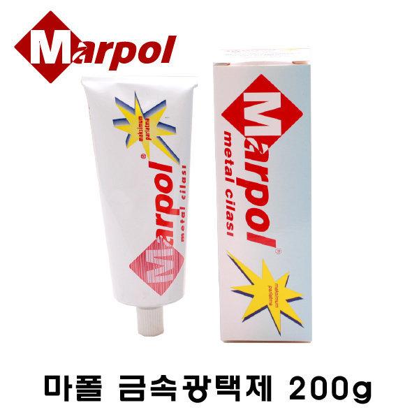 마폴 크림 200g/금속광택제/금속광약/Marpol/은광택제